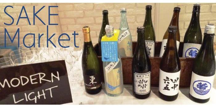 Japanese sake event