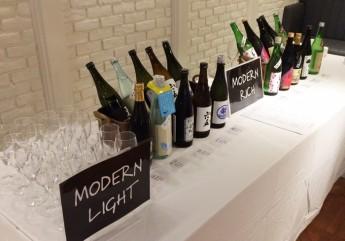 Sake event