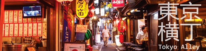 Tokyo Allay local foods