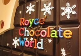 Hokkaido chocolate brand