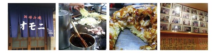 Osaka Okonomiyaki OMONI