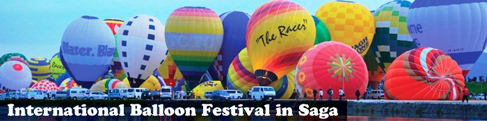 International balloon festival in Saga
