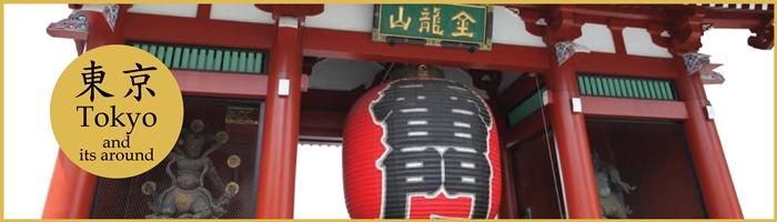 Tokyo information