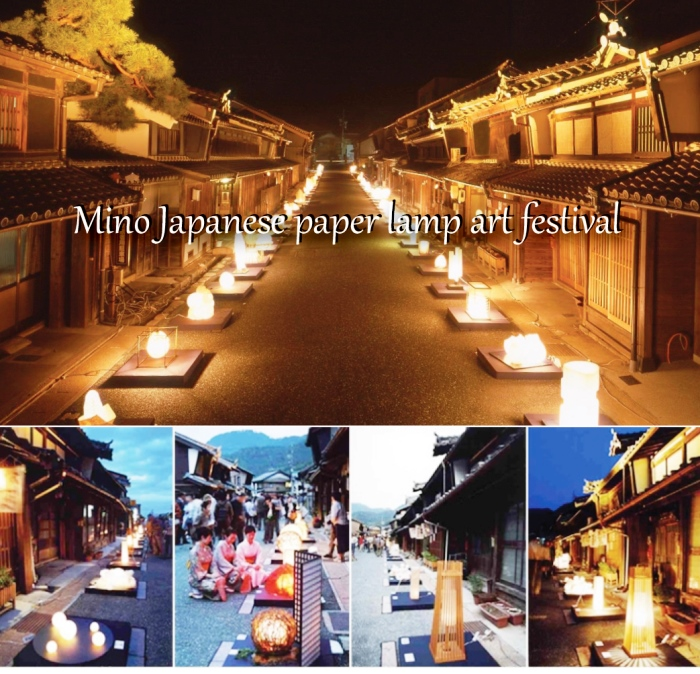 Lamp festival in Mino city Gifu