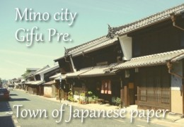 Town of Japanese paper