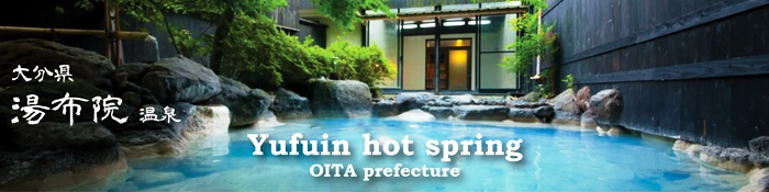 Yufuin, a town of hot spring