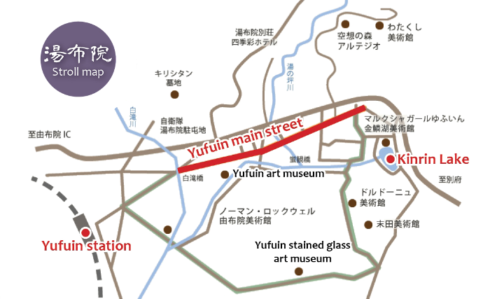 Stroll map of Yufuin