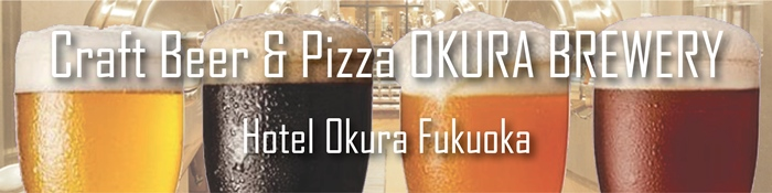 Craft beer and pizza restaurant