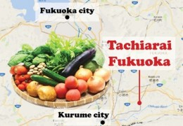 Map of Kyushu