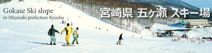 Enjoy powder snow