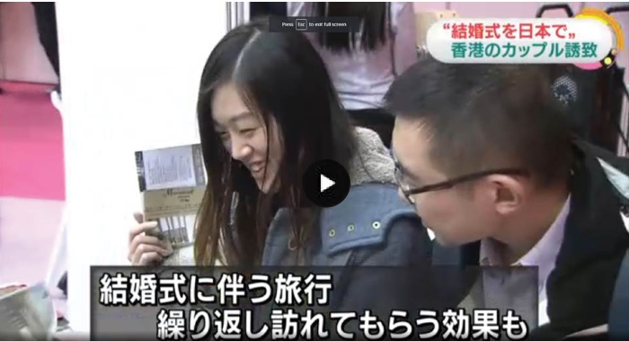 Click here to see NHK's original news