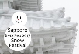 "One of the biggest festival in Japan ""Snow festival"""