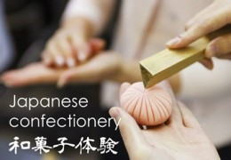Experience making Japanese confectionery