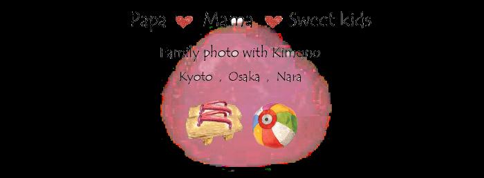 Let's wear Kimono with family