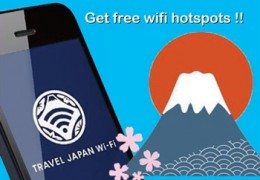Download this app for your Japan trave