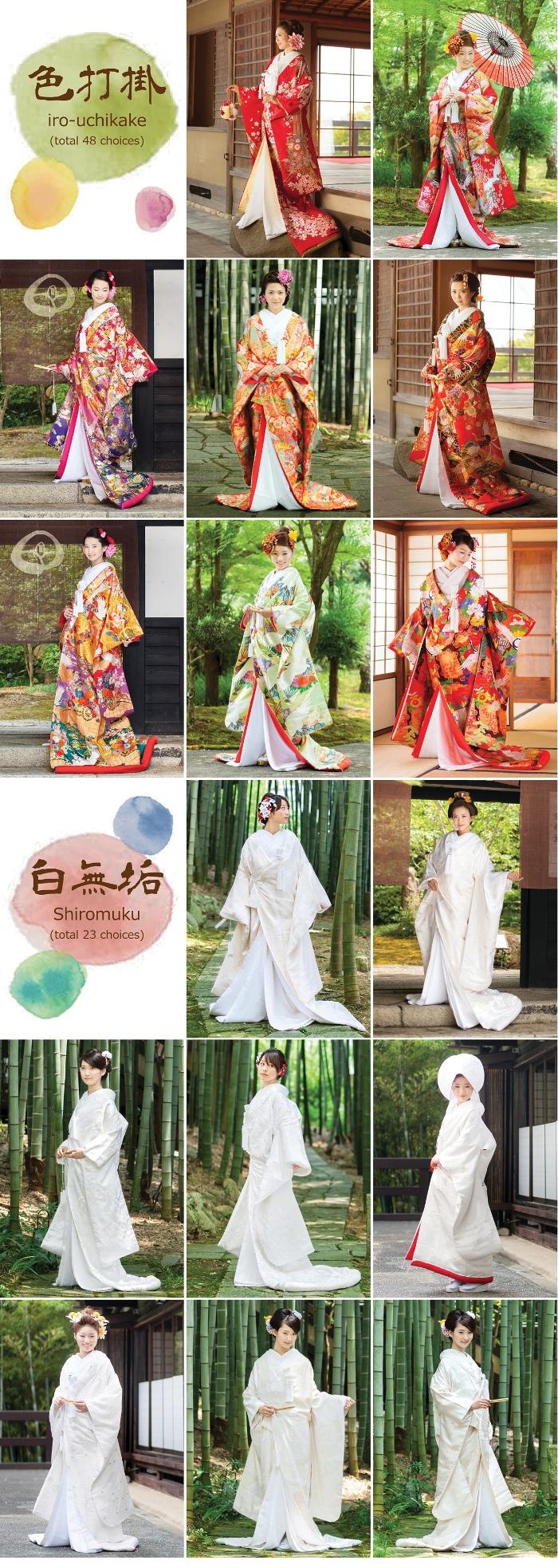various of kimono choices