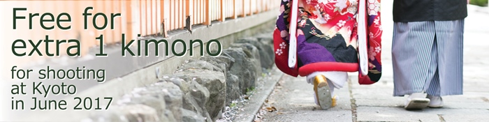 let's wear kimono in Kyoto