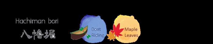 Hachiman bori boat