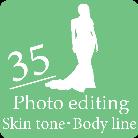 skin tone and body line