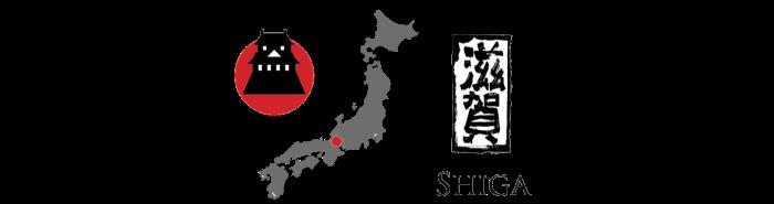 Photo gallery of Shiga