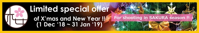 Enjoy special offer of x'mas and new year