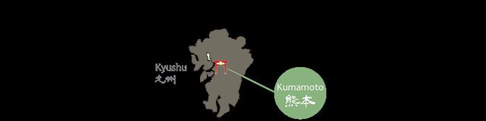 Kyushu Kumamoto