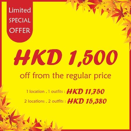 HKD 1,500 off